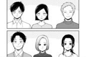 第80話 「愛田家と相原家で食事」 のサムネイル
