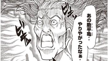太郎of 浦島