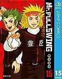 Mr.FULLSWING 15 (ジャンプコミックスDIGITAL)