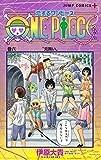 恋するワンピース 6 (ジャンプコミックス)
