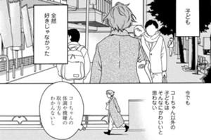 7 瀬戸亜季(せとあき)の解放②