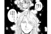 #38「ギガントキプリス」 のサムネイル