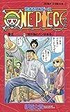 恋するワンピース 5 (ジャンプコミックス)