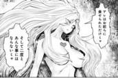 第92みゅ のサムネイル