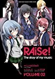 RAiSe! The story of my music2 (単行本コミックス)