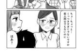 第21話 サバエと勝木さんと!? のサムネイル