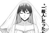 第44話 〝潔白の花嫁〟 のサムネイル