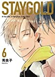 STAYGOLD 6 (on BLUEコミックス)