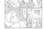 最終回(後編)(2) のサムネイル
