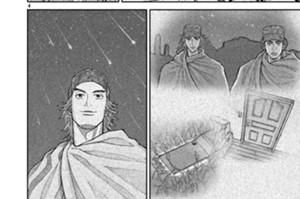 《#352》ケンジ&レイジ