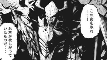#7ページ作画賞<ドラゴン編>