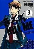 きるる KILL ME 3 (ジャンプコミックス)