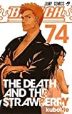 BLEACH―ブリーチ― 74 (ジャンプコミックス)