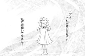 girl.12②