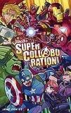 MARVEL×少年ジャンプ+ SUPER COLLABORATION (ジャンプコミックス)