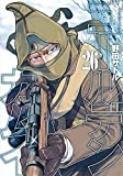 ゴールデンカムイ 26 (ヤングジャンプコミックス)