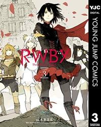 RWBY THE OFFICIAL MANGA 3 (ヤングジャンプコミックスDIGITAL)