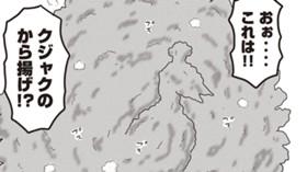 グルメ王の道