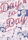 MANGA Day to Day(上) (コミックDAYSコミックス)