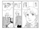 最終回(後編)(1) のサムネイル