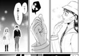 第十五話 歌舞伎町の恋の物語(前編) のサムネイル