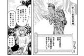 #111 歩く二宮金次郎像 のサムネイル