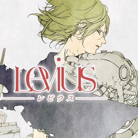 Levius 新装版