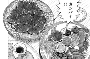 ミソ角煮がうまい!!