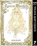 Rozen Maiden 7 (ヤングジャンプコミックスDIGITAL)