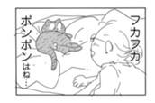 Vol.30 のサムネイル