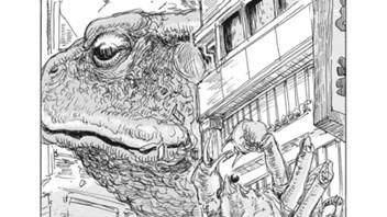 大地蛙 ーがいあー