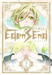 Eden's End 2