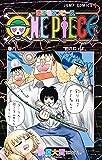 恋するワンピース 8 (ジャンプコミックス)