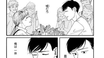 リラの花束