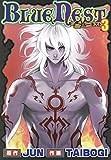 BLUE NEST ブルーネスト(3) (ヒーローズコミックス)