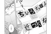 第18限 ガチ恋新規 のサムネイル