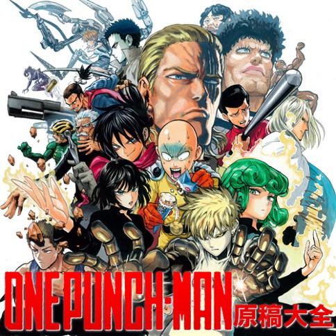 ワン ヤング となり パンマン ジャンプ の TVアニメ化決定記念「ワンパンマン」キャラクター人気投票