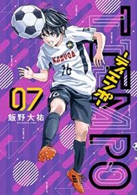 TIEMPO―ティエンポ― 7 (ヤングジャンプコミックス)
