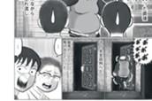 第13話 赤澤氏と(後編) のサムネイル