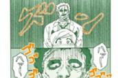 7話/8話 のサムネイル