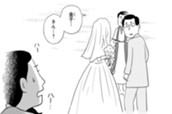 #幸子の気持ち のサムネイル
