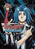 カードファイト!! ヴァンガード ターナバウト(2) (ブシロードコミックス)