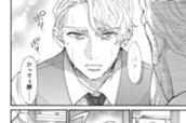 【第十二羽】灰色の世界(1) のサムネイル