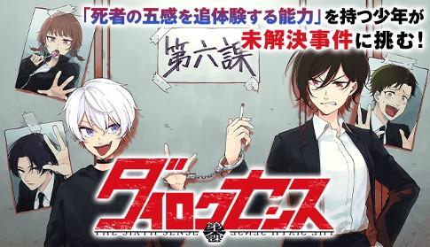 号 2020 月 6 別冊 マガジン 年 少年