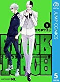 BLACK TORCH 5 (ジャンプコミックスDIGITAL)