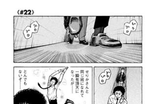 ≪#22≫ 閉鎖ボックス