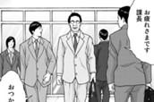 第7話 死神が見える男④ のサムネイル