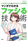 単行本9月18日発売!