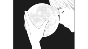 背に負はば月影の重き