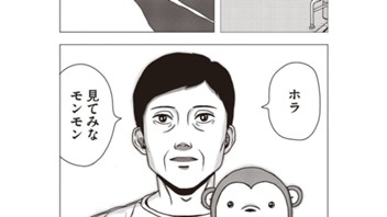 西口賢二(47)